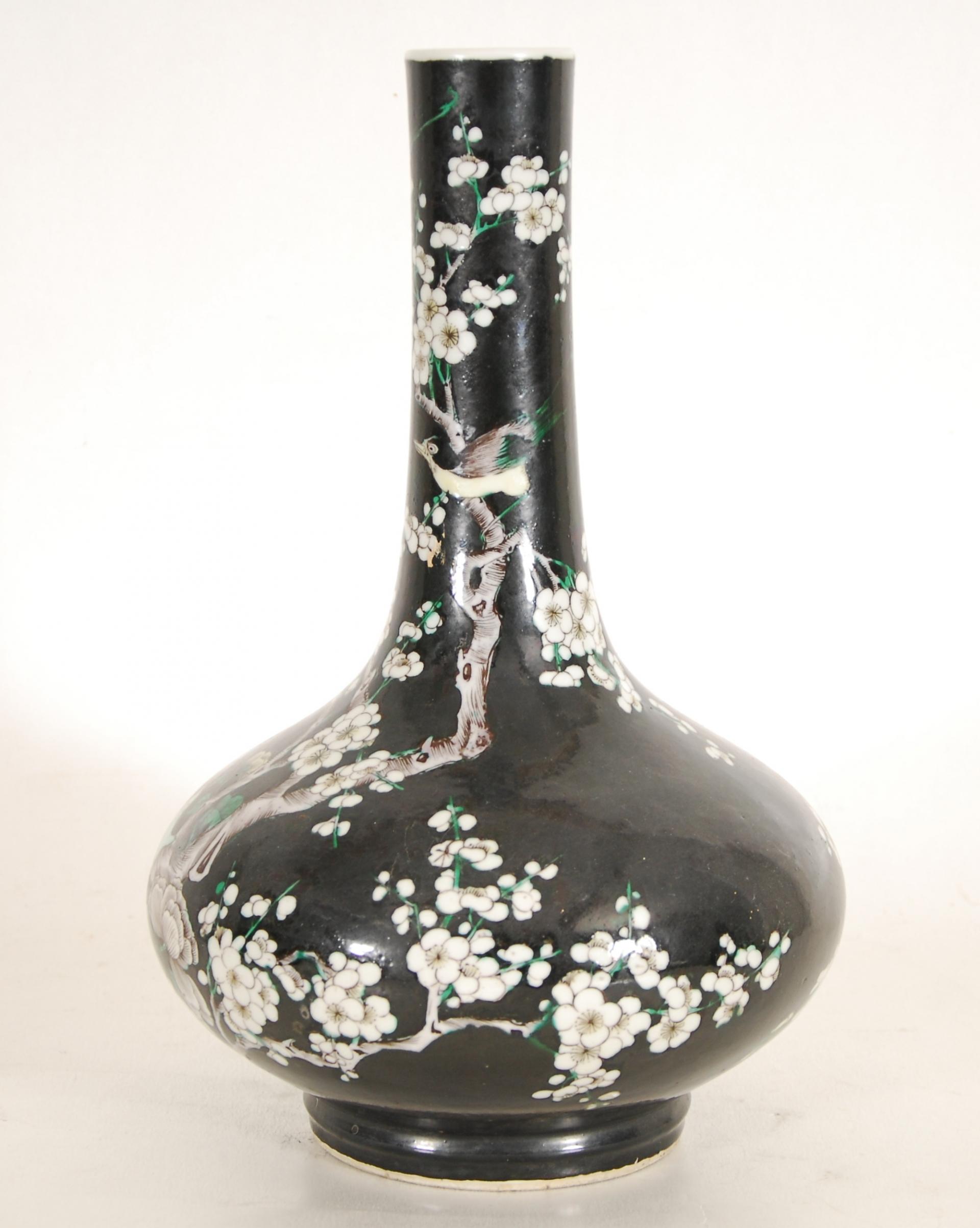 Vase boule à  haut col