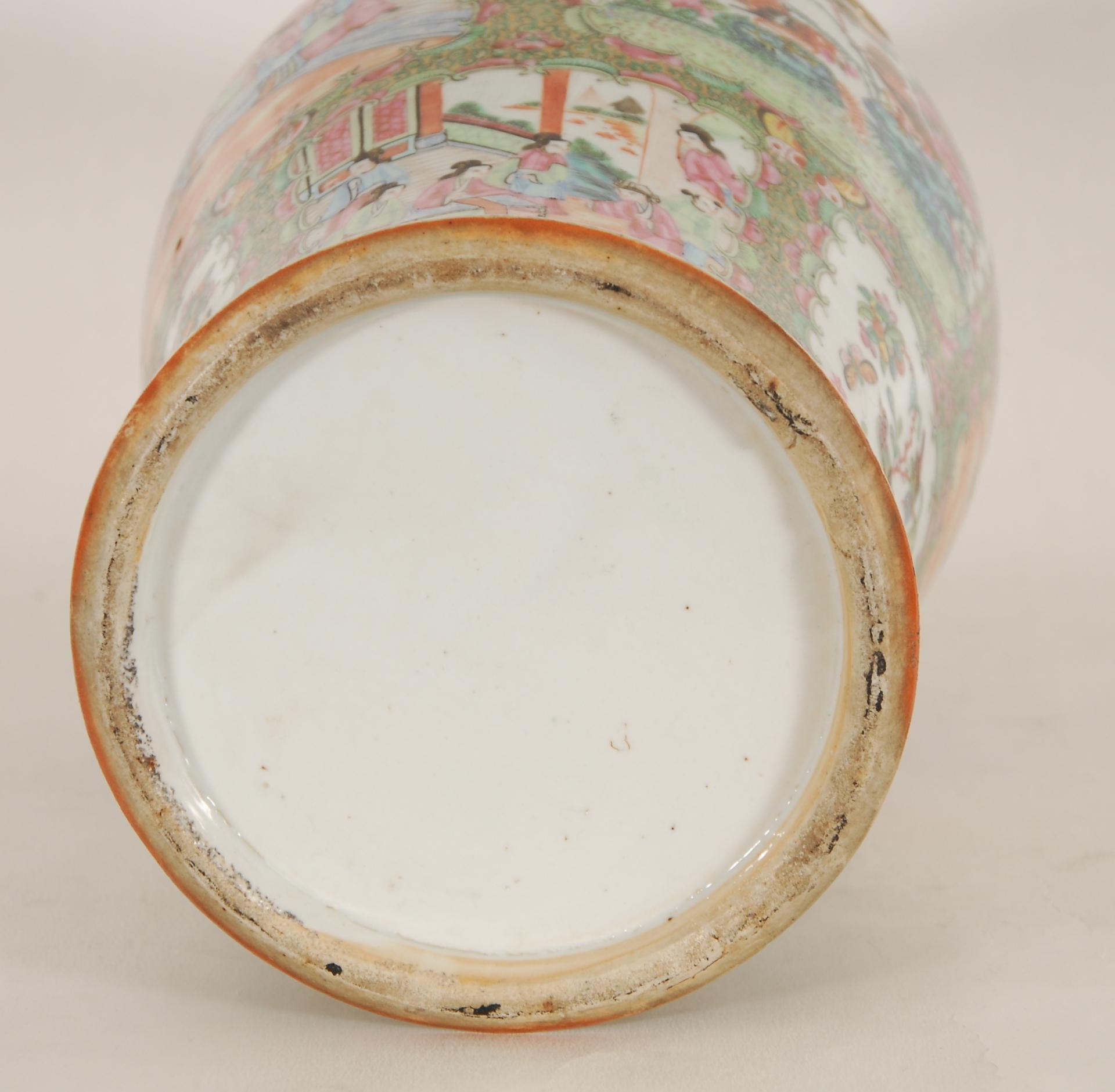 Grand vase balustre couvert