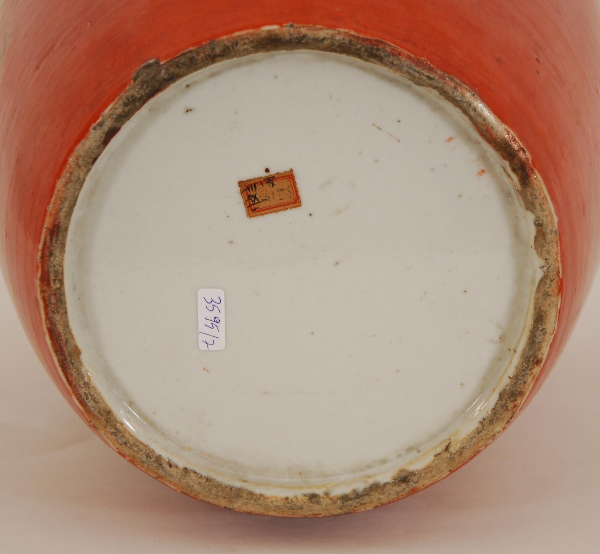 Vase ovoïde couvert