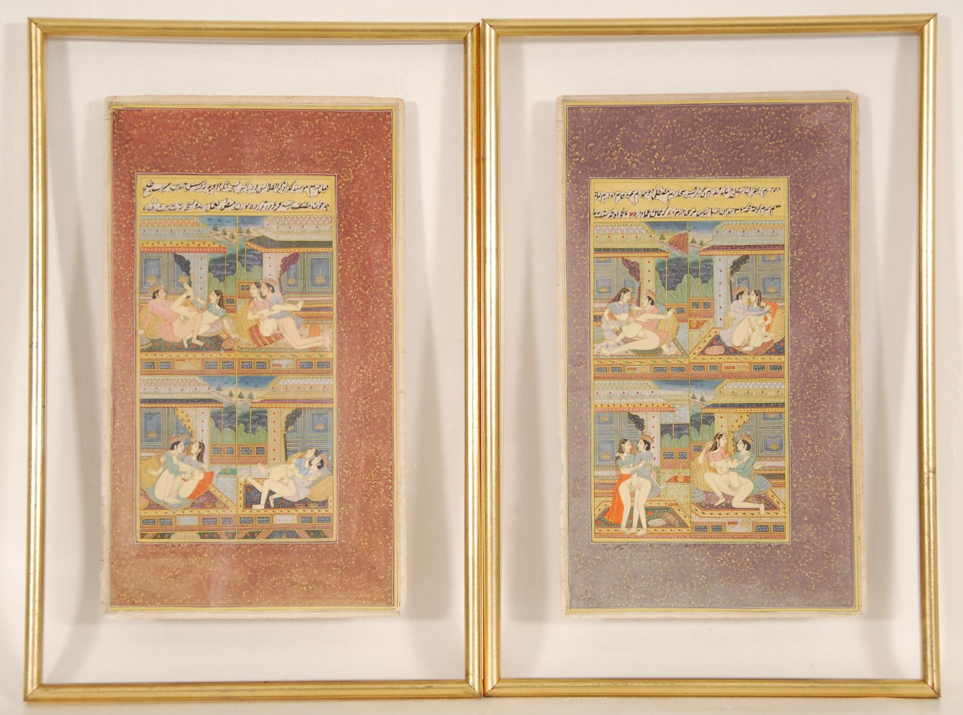 Deux enluminures persanes